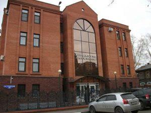 Арбитражный суд Омской области 1