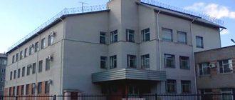 Ленинский районный суд Омска 1