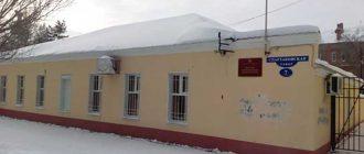 Омский гарнизонный военный суд 1