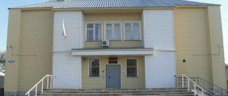 Черлакский районный суд Омской области