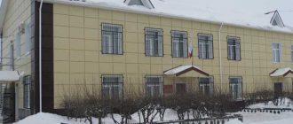 Исилькульский городской суд Омской области 1