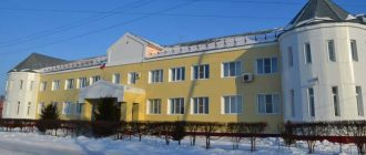 Калачинский городской суд Омской области 1