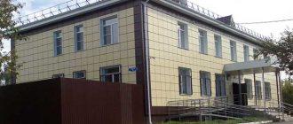 Кормиловский районный суд Омской области 1