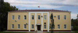 Марьяновский районный суд Омской области