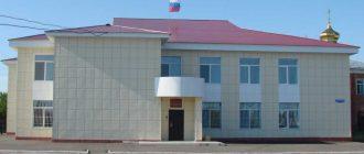 Павлоградский районный суд Омской области
