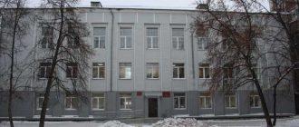 Тарский городской суд Омской области 1