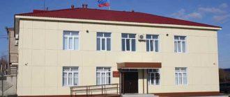 Таврический районный суд Омской области 1
